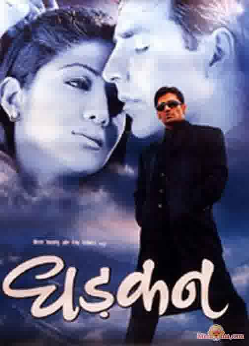Poster of Dhadkan (2000) - (Hindi Film)